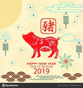 Happy Chinese new year 2019 card with pig. Vector illustration.